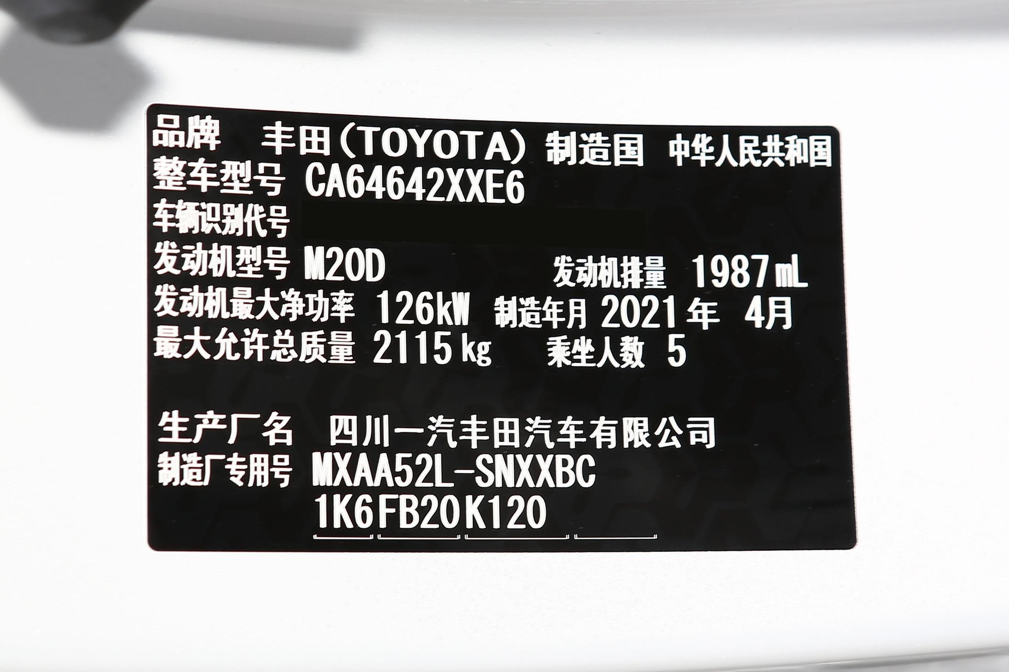 丰田RAV4荣放外观图片