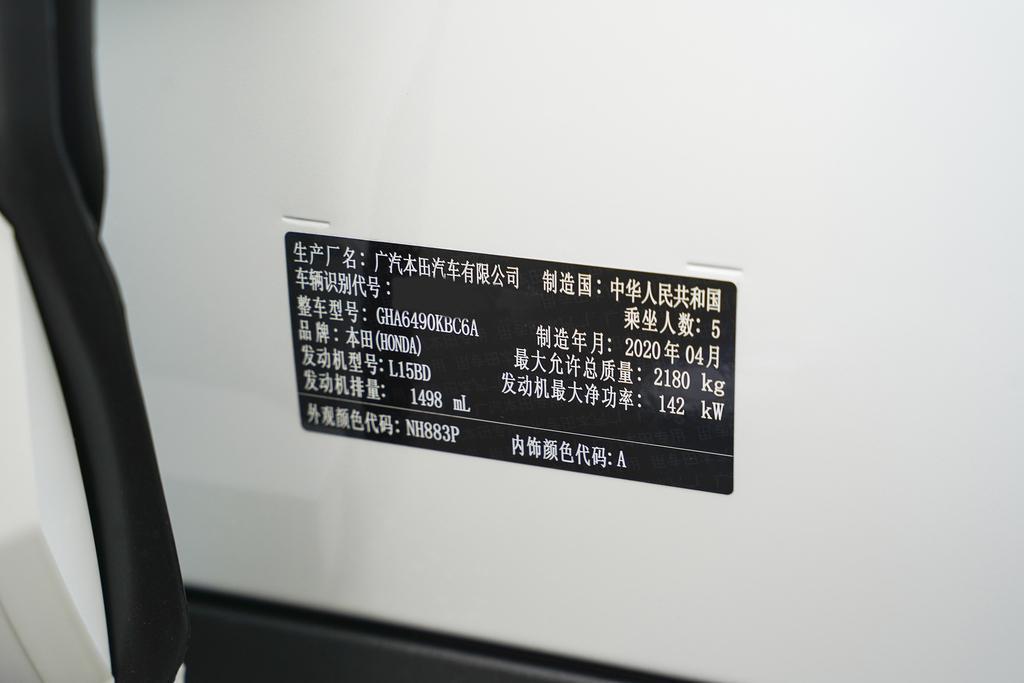 本田冠道外观图片